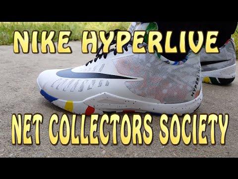 Nike Hyperlive Net Cutters