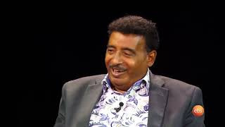 Riyot ርእዮት:  Talk With Musician Girma Beyene and Melak Gebere