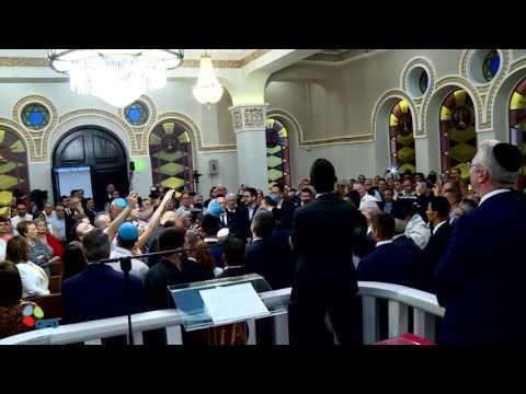 PM Netanyahu at Event with Jewish Community of Thessaloniki
