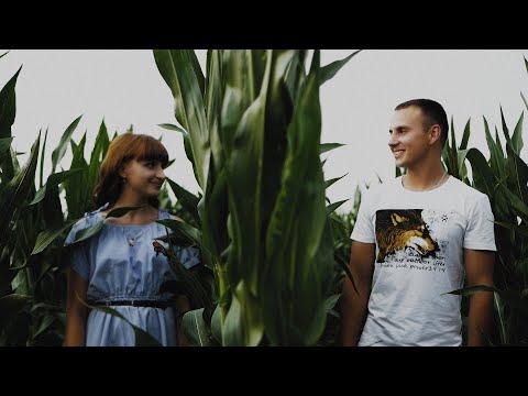 ЛАВСТОРИ Яна и Саша LOVE STORY