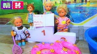 Урок физкультуры. Куклы в школе. Школа Барби мультики для детей
