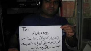 Talib Hussain Dard خوش پيا وسيں سانولا ۔ سالگرہ بھائی شمسی۔