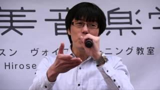 渋谷ハチ公前、2016年4月30日に行われた『渋谷パラダイス2016』の広瀬香...