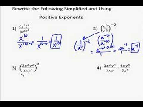 A186 Quotient Of Powers Examples Youtube