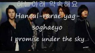 this is a new song of SS501 from their latest album destination.. i...