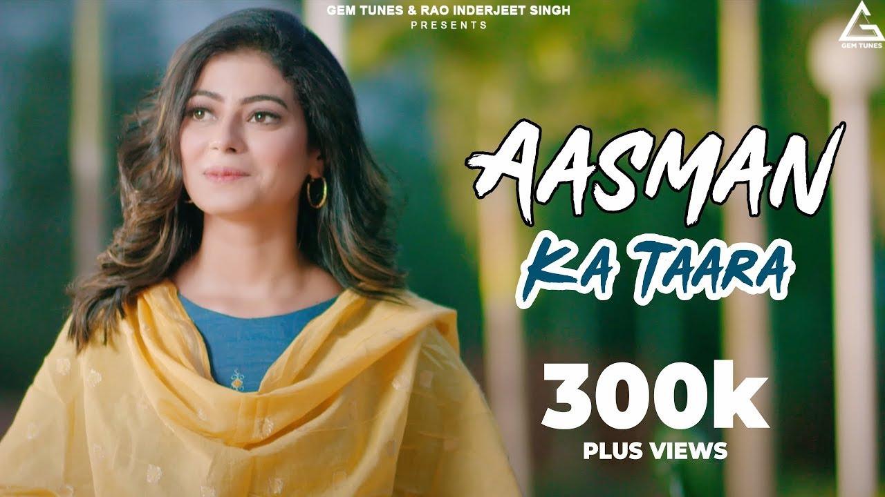 Aasman ka Taara - Fauji Album Chapter 4   Renuka Panwar, Mukesh Jaji   Deep Sisai, Fiza Choudhary