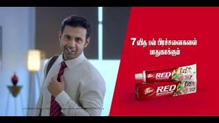 Dabur Red Paste | Fluoride Free toothpaste | Bad Breath | Tamil