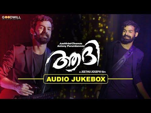 Aadhi Audio Jukebox | Pranav Mohanlal | Jeethu Joseph | Anil Johnson | Goodwill Entertainments
