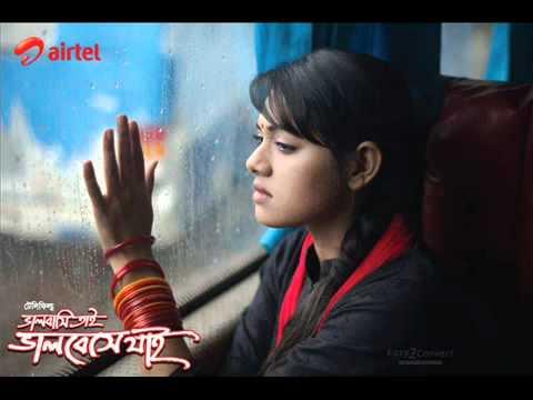 bhalobashi tai bhalobeshe jai mp3 song
