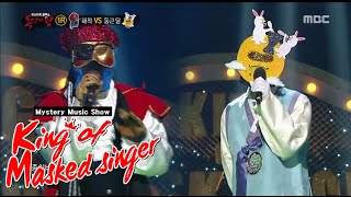 Video [King of masked singer] 복면가왕 - Pirates of kaereubian VS bright full moon - 'I'm out going' 20150920 download MP3, 3GP, MP4, WEBM, AVI, FLV Juli 2018