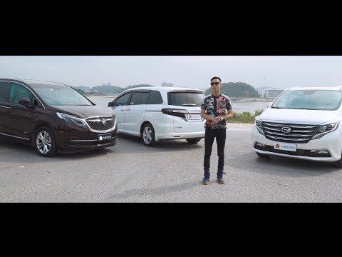 袁启聪3部热门MPV对比-大家车言论出品
