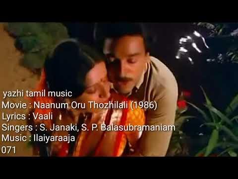 naan-pooveduthu-tamil-lyrics-song