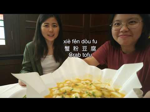 Shanghai| 瑞福园 ruì fú yuán (Shanghainese Food)
