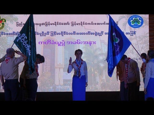 ဒီဗြီဘီ ရုပ္သံ ညေနခင္း သတင္းမ်ား (DVB TV 20.07.2019 Evening News)