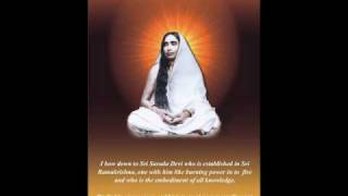 Sarada Devi Stotram