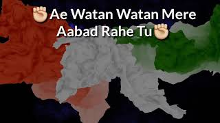 aye watan mere aabad rahe tu ringtone | raazi movie | arijit singh song