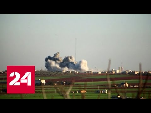 Идлиб: ситуация грозит перерасти в международный конфликт, но Турция не идет на уступки - Россия 24