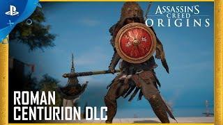 Assassin's Creed Origins - Horus Pack DLC   PS4