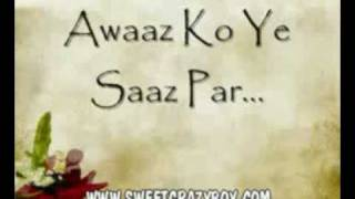 yuvraj salman khan - tu hi to meri dost hai full song lyrics