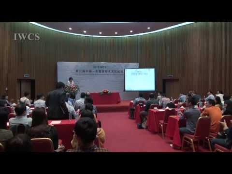 2012 The 3rd China-ASEAN International Wood Culture Forum - Opening