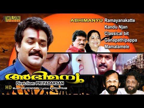 Abhimanyu Superhit Songs | Mohanlal | Raveendran | Kaithapram
