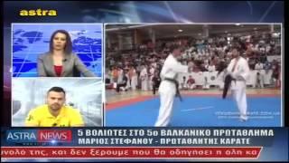 ΜΑΡΙΟΣ ΣΤΕΦΑΝΟΥ ASTRATV 14/3/2017