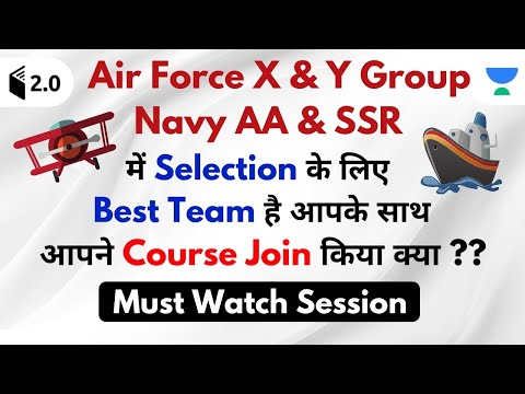 7:00 PM - SSC CHSL 2019 | Maths by Naman Sir | Profit & Loss (Part-2) from YouTube · Duration:  29 minutes 3 seconds