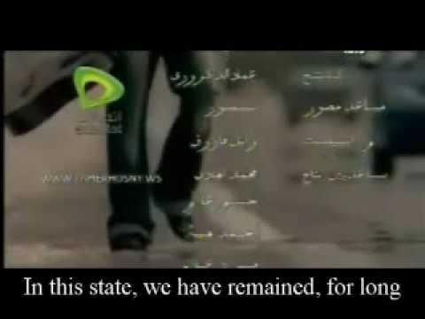 Tamer Hosny - Ana Mish Aref Atghaiar [English Subtitles]