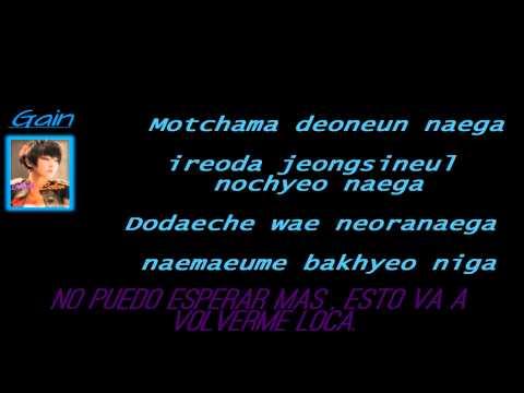 Brown Eyed Girls Abracadabra Color Coded Romanizacion Subtitulos Español