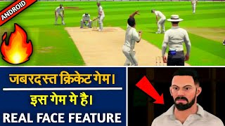 🎉जबरदस्त किक्रेट गेम। Best Cricket game with Real face Faature Android  Ricky pointing cricket 2007