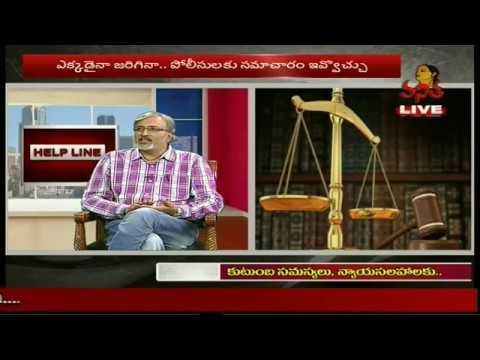 ' పరువు' పేరుతో అరాచకాలు || Legal & Family Conselling || Helpline || Vanitha TV
