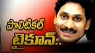 Song on YS Jagan mohan Reddy