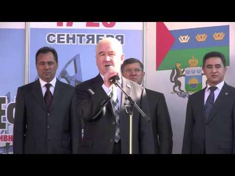 Сергей Корепанов председатель Тюменской областной Думы