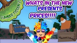 ALL THE NEW CHRISTMAS PRESENTS AND PRICES Lumber Tycoon 2| Roblox
