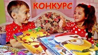 КОНКУРС Адвент календарь ОБЗОР разных производителей advent calendar 2018