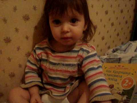 20 Month Old Maya Talking