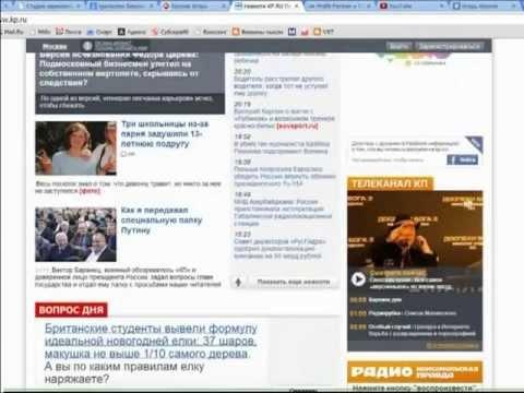 Классификация сайтов, типы сайтов (www.blogopraktika.ru)