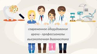 Стоматологическая клиника НеБолит!(Стоматологическая клиника НеБолит! https://vk.com/nata_paint С удовольствием сделаю doodle-ролики, визитку, слайд-шоу,..., 2016-07-05T16:33:51.000Z)
