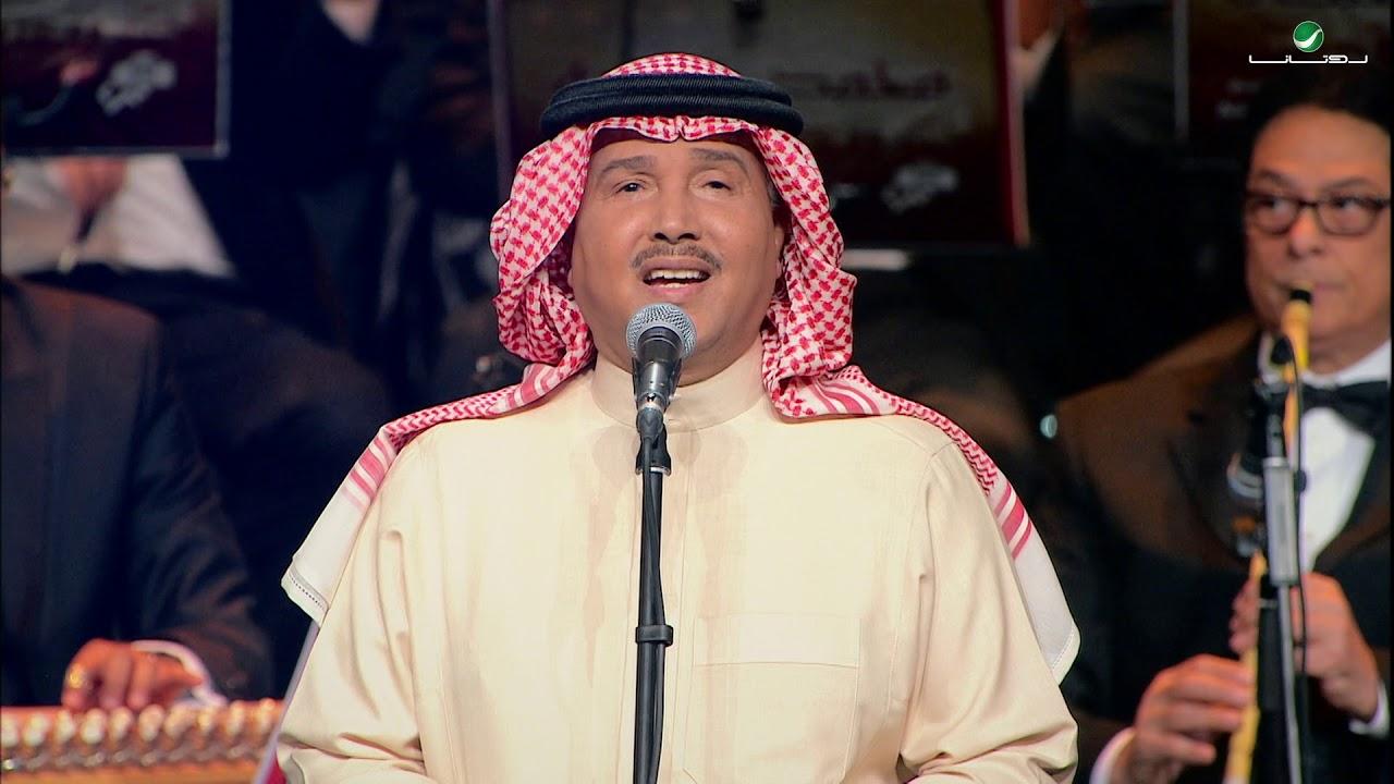 Mohammed Abdo ... Wahsheni Zamank | محمد عبده ... واحشني زمانك - حفل دار الاوبرا المصرية 2016