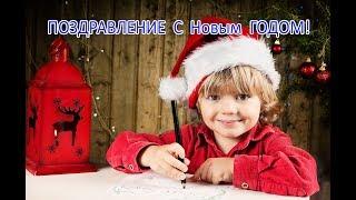 ПОЗДРАВЛЕНИЕ С НОВЫМ ГОДОМ 2020! Видеосъёмка новогодних утренников в детском саду Studio Life Kovrov