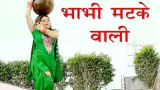 इस मटके वाली भाभी ने पूरे राजस्थान में तहलका मचा रखा है