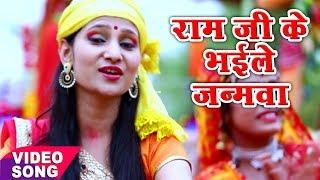 SUPERHIT BHAKTI BHAJAN 2017 - रामजी के भईले जनमवा - Priyanka Singh - Bhojpuri Bhakti Bhajan 2017
