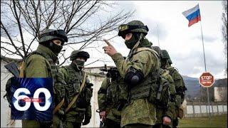 Смотреть видео Российских солдат на Донбассе накачивают запрещенными препаратами. 60 минут от 17.06.19 онлайн