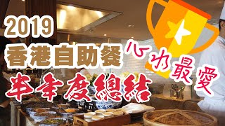 【推介】「推介」#推介,【吃喝玩樂】香港...