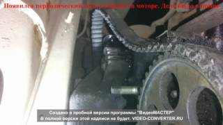 Почему стучит или скрежет двигатель ВАЗ 21083-12(, 2017-03-25T13:17:27.000Z)