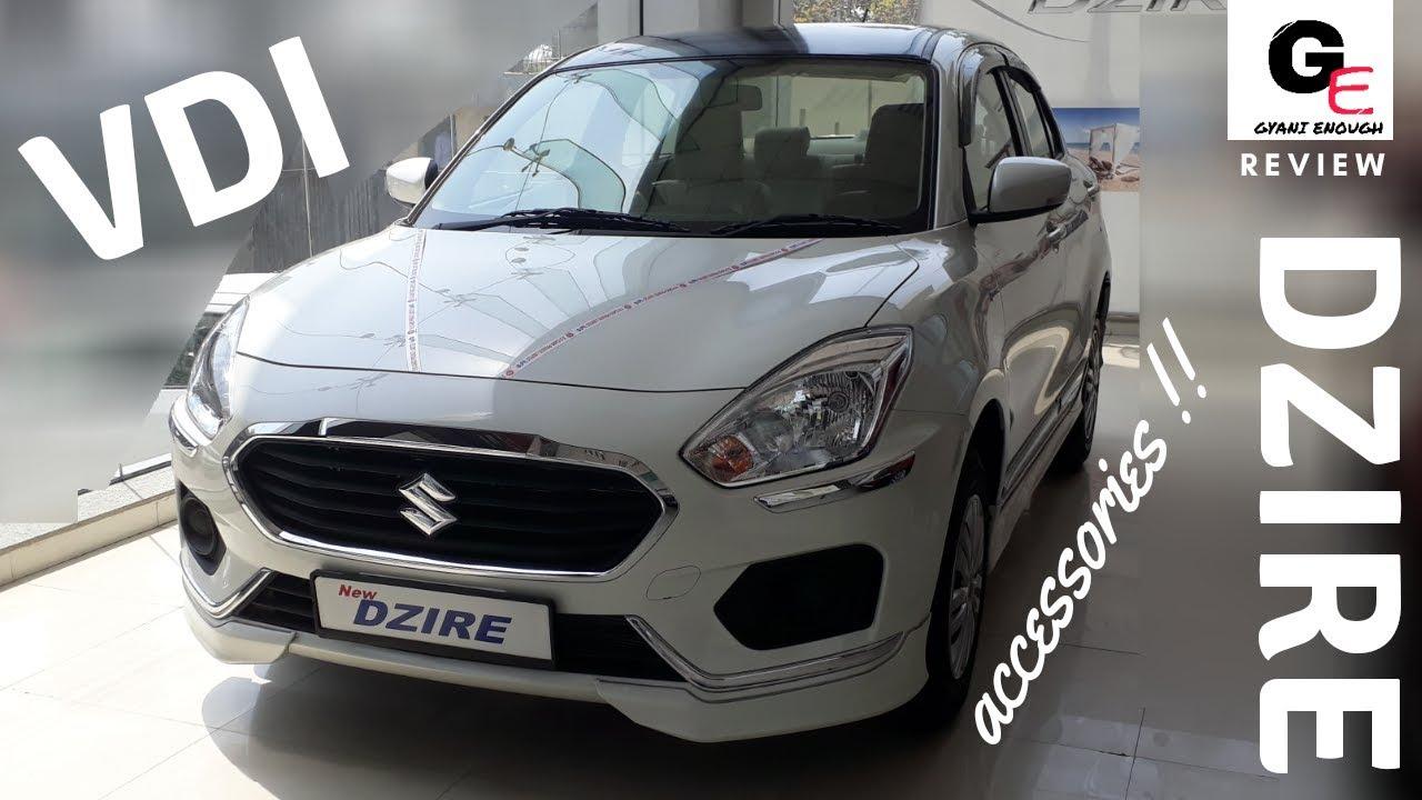 2018 Maruti Suzuki Dzire | accessories | detailed review | features | price  !!!!!