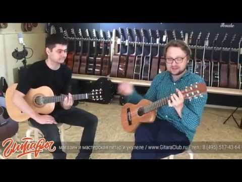 """Гиталеле. В чём отличие от гитары и укулеле. Магазин гитар """"Гитары"""", Москва."""