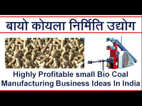 Highly Profitable Small Business Ideas Bio Coal