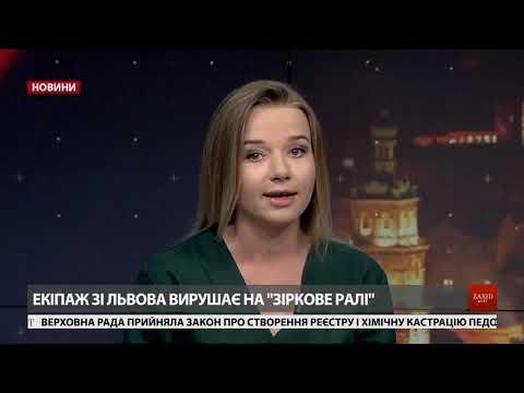 Zaxid.Net: Головні новини Львова за 11 липня