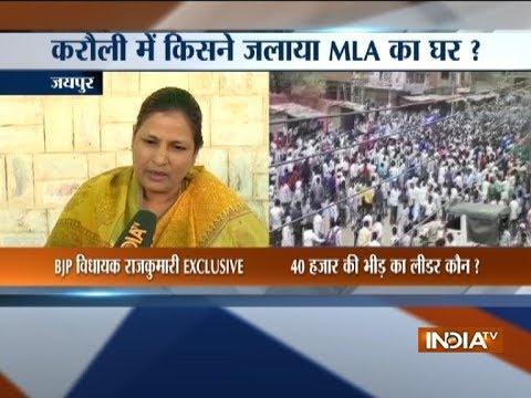BJP MLA's house set on fire in Rajasthan's Karauli